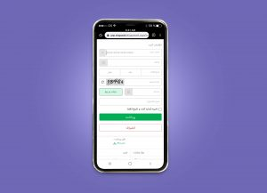 Wallet Access Guide 9