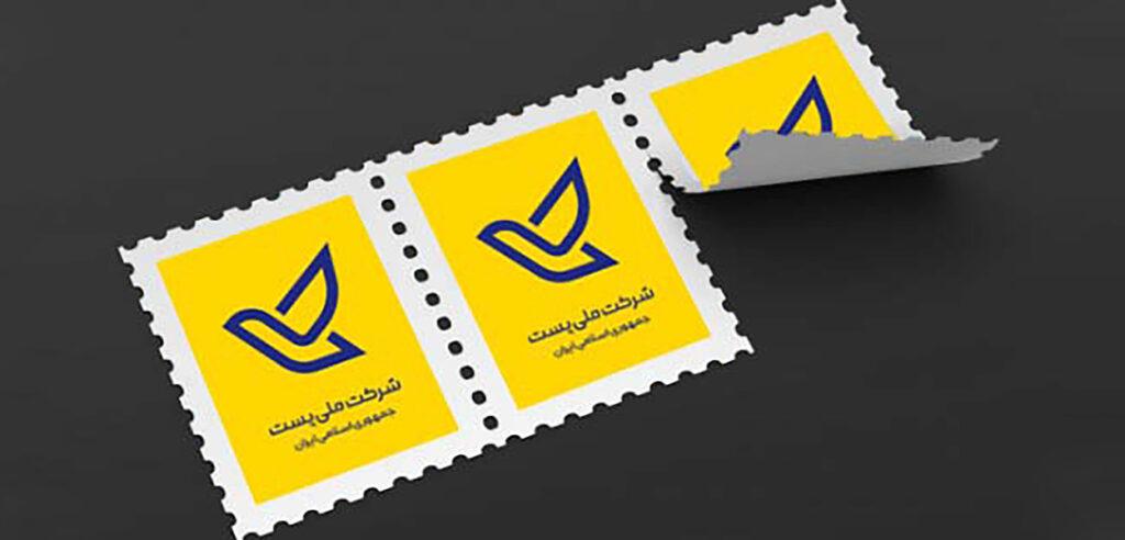 ارسال بسته از طریق پست